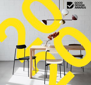 Seven wins at the 2020 Good Design Awards.